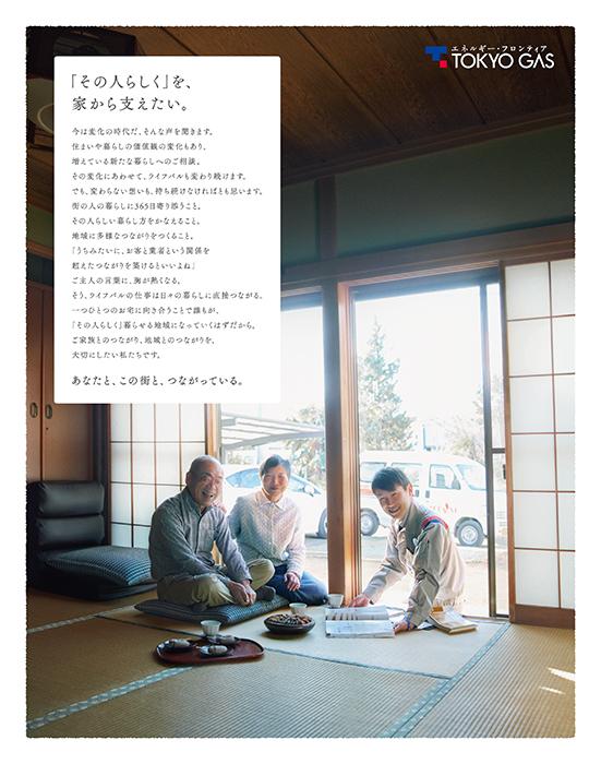 190206_TG_LV_mg_kyousei_nyuko1_ol