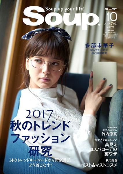 201710のコピー